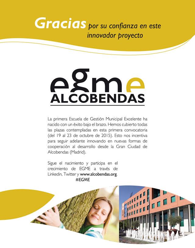 EGME_Alcobendas_640