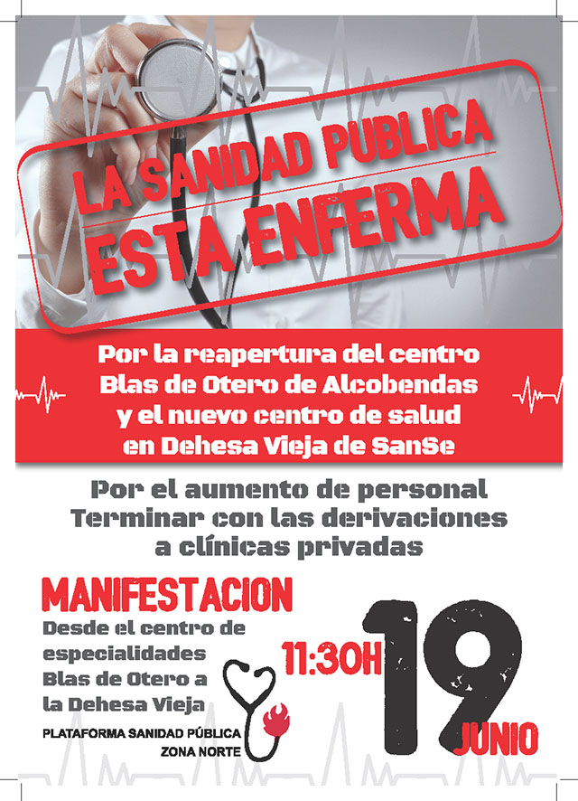Cartel-manifestación-Sanidad-Pública-Sanse-Alcobendas-640
